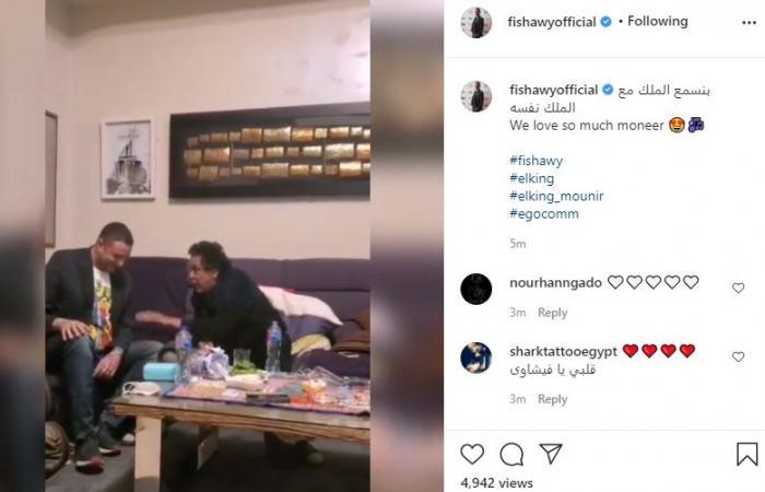 أحمد الفيشاوى وزوجته فى ضيافة محمد منير.. فيديو