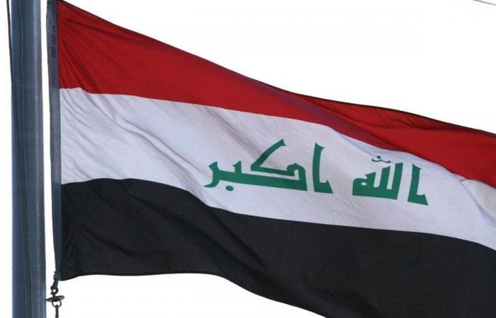 العراق يخطط لإعادة افتتاح سفارته في ليبيا