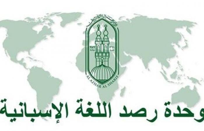 """مسلمو ومسيحيو مدينة """"بطليوس"""" يؤكدون دعمهم لمبادئ """"الأخوة الإنسانية"""""""