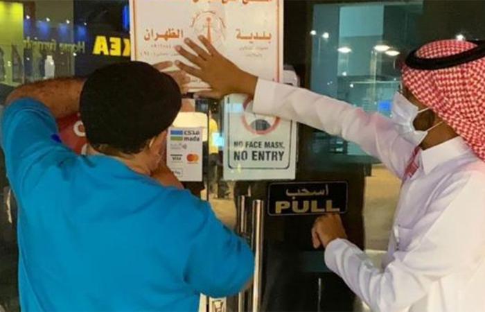 أمانة الشرقية تغلق 430 منشأة مخالفة للتدابير الصحية