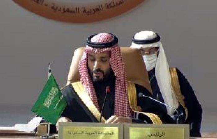 ولي العهد السعودي: تطوير منظومة التشريعات المتخصصة بالمملكة العام الحالى