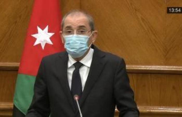 الأردن: سنعمل بشكل مكثف مع الإدارة الأمريكية لضمان الوصول للسلام العادل