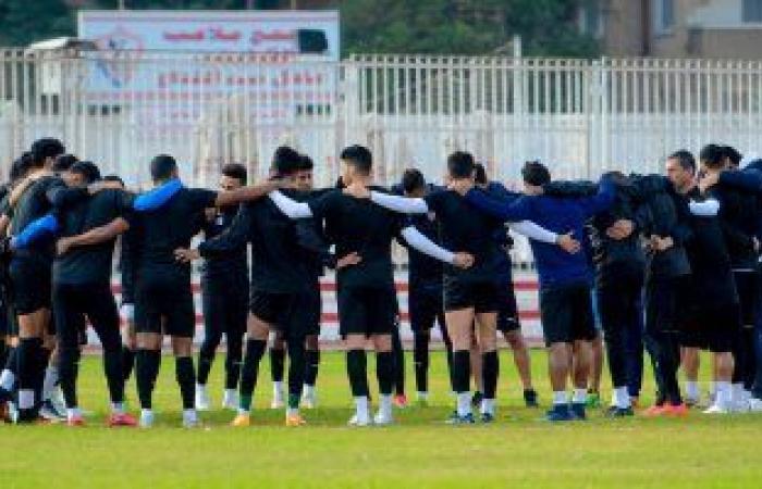 الزمالك كامل العدد فى مران اليوم بانضمام 11 لاعبا