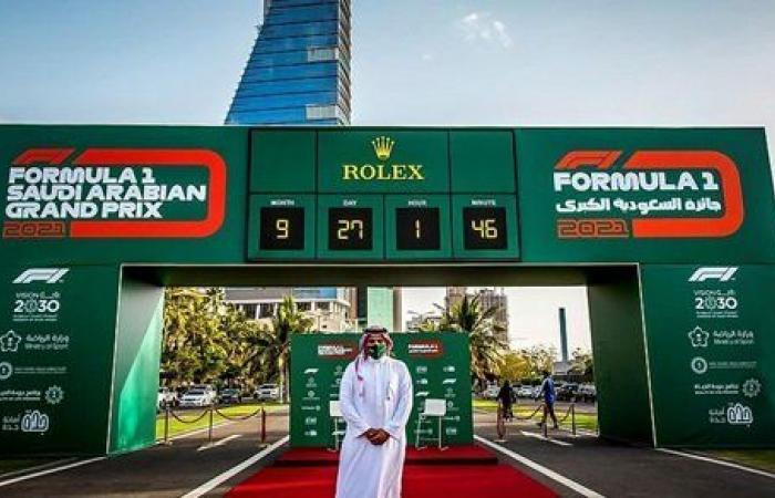 بدء العد التنازلي لجائزة سباق السعودية الكبرى للفورمولا 1 في جدّة