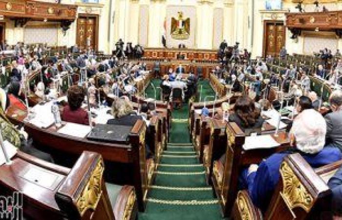 """""""النواب""""يوافق على منحة تحديث الخط الأول لمترو القاهرة بـ3 ملايين و5 آلاف يورو"""