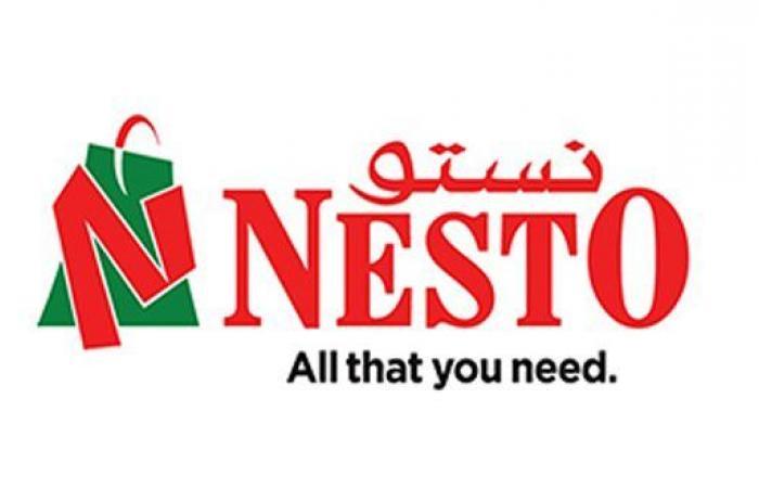 عروض نستو عمان من 9 فبراير حتى 11 فبراير 2021