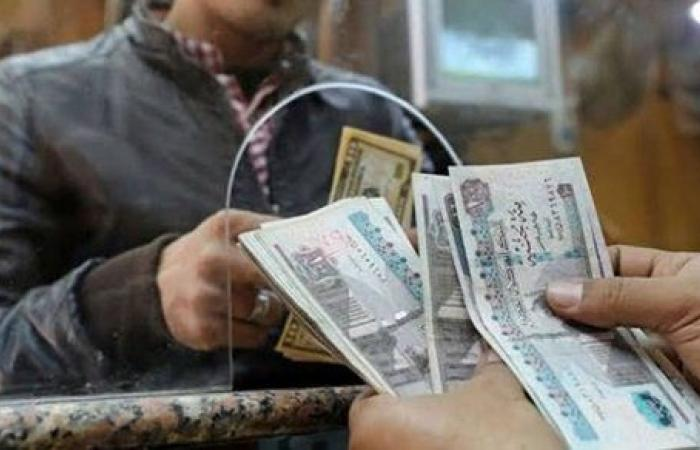 البنك المركزي يقلص طباعة عملة الـ50 جنيها لـ29.3 مليار جنيه في أغسطس الماضي