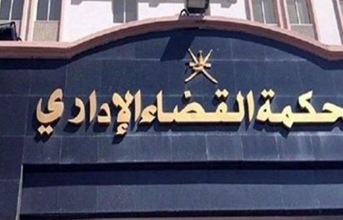 القضاء الإدارى يلغى قرار إحالة ضابط شرطة للمعاش