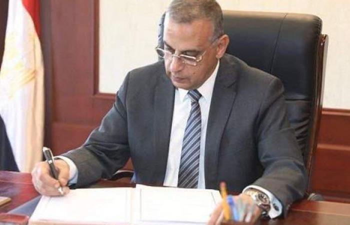 مؤمن عبد الحميد مديرا لمديرية الطرق والنقل بمحافظة سوهاج
