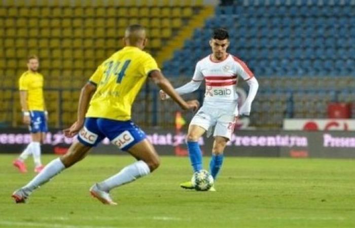 موعد مباراة الزمالك ضد الإسماعيلي في الدوري المصري
