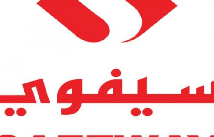 عروض سيفوي الاردن من 9 شباط حتى 15 شباط 2021 – اقوى العروض