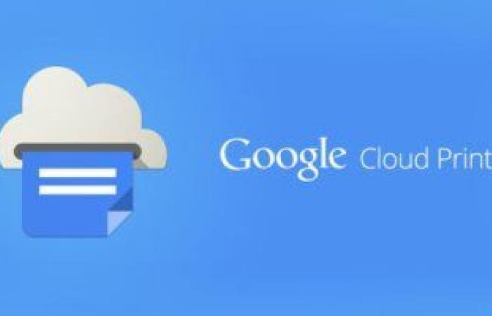 ما هو تطبيق Cloud؟.. كل ما تحتاج معرفته حول برنامج الحوسبة السحابية