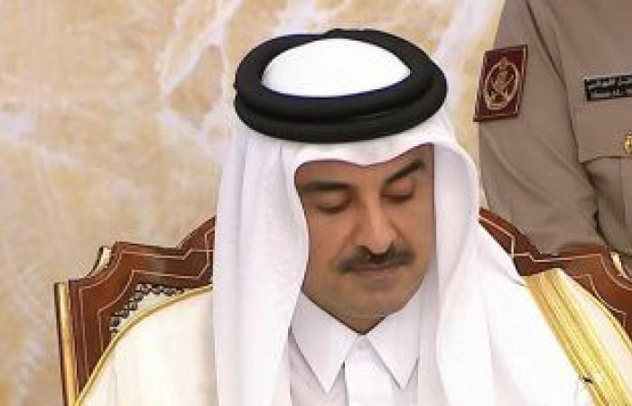 تقرير مصور يكشف جرائم النظام الحاكم فى قطر أمام مجلس حقوق الإنسان الدولى