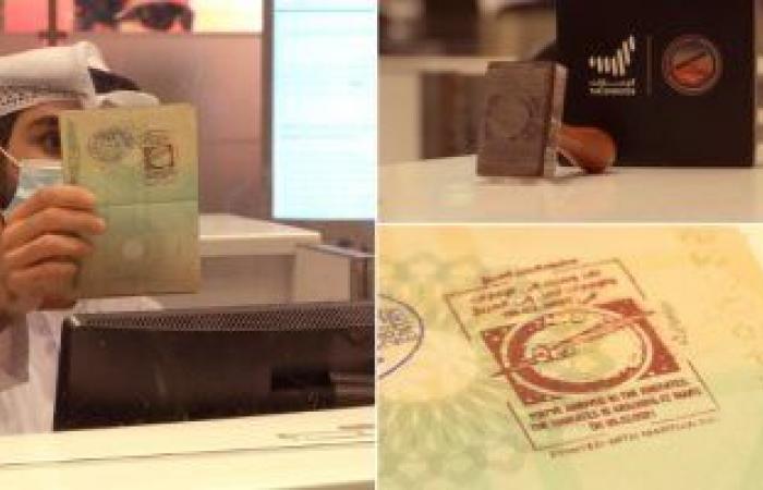 """مطار دبي الدولى يستقبل زواره بختم """"المريخ"""" احتفالا بذكرى مسبار الأمل"""