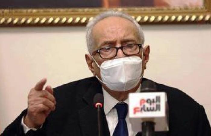 رئيس الوفد يفصل 9 من القيادات.. ويؤكد: نحافظ على ثوابت الحزب