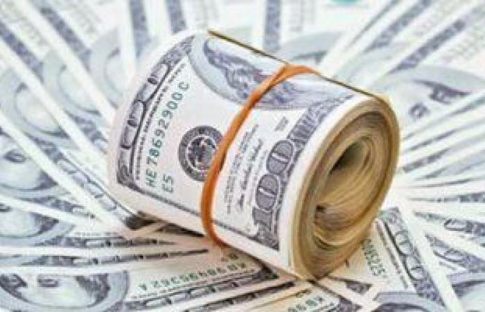 سعر الدولار اليوم الثلاثاء 9-2-2021 أمام الجنيه المصرى