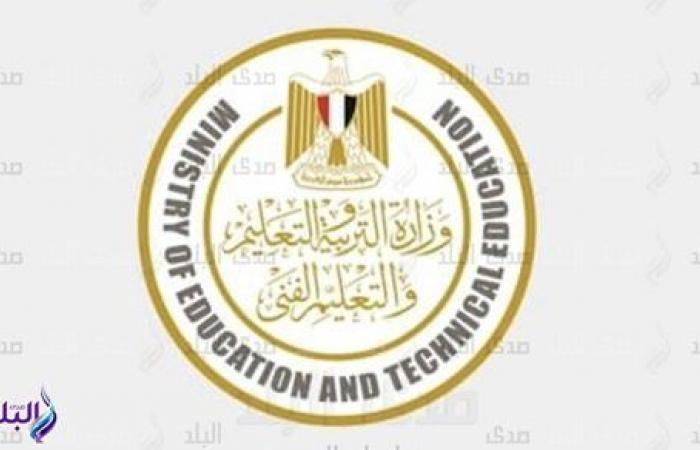 مدرستان مصريتان ضمن الـ15 مدرسة الأوائل على مستوى العالم في تحدي الجدول الدوري للكيمياء