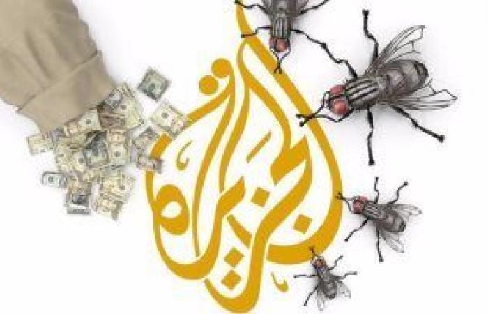 وثيقة من داخل الأمن الوطنى القطرى تكشف طريقة صنع الشائعات بقناة الجزيرة
