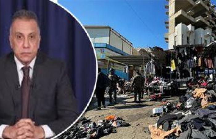 خلية الإعلام الأمنى بالعراق: مقتل متظاهر وإصابة 150 رجل أمن بصدامات بمحافظة واسط