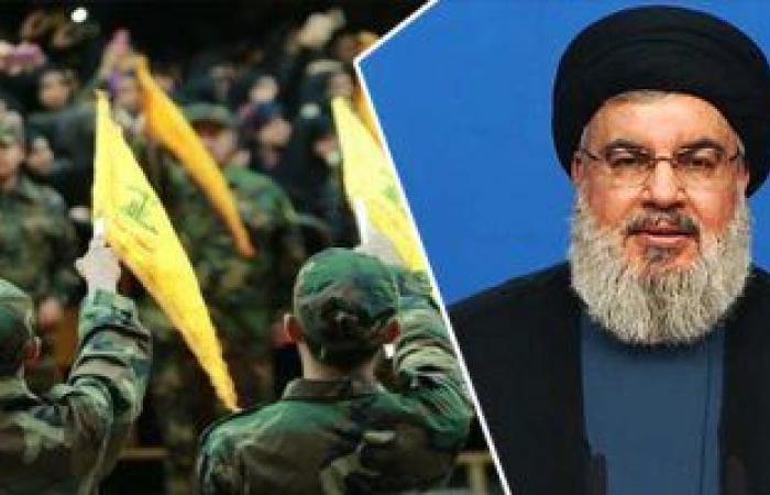 """هل يتجه الاتحاد الأوروبى لحظر حزب الله"""" بالكامل؟ دراسة حديثة تجيب"""
