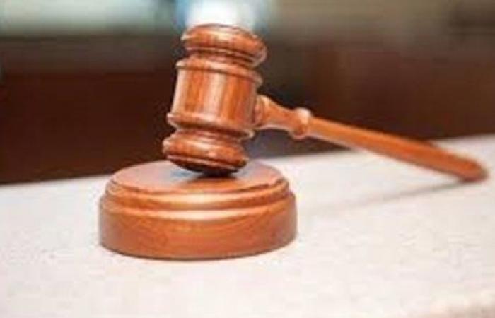 محاكمة 9 متهمين في خلية داعش التجمع الأول