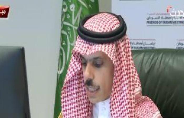 وزير الخارجية السعودي يبحث مع المبعوث الأمريكى لليمن سبل التوصل لحل سياسي