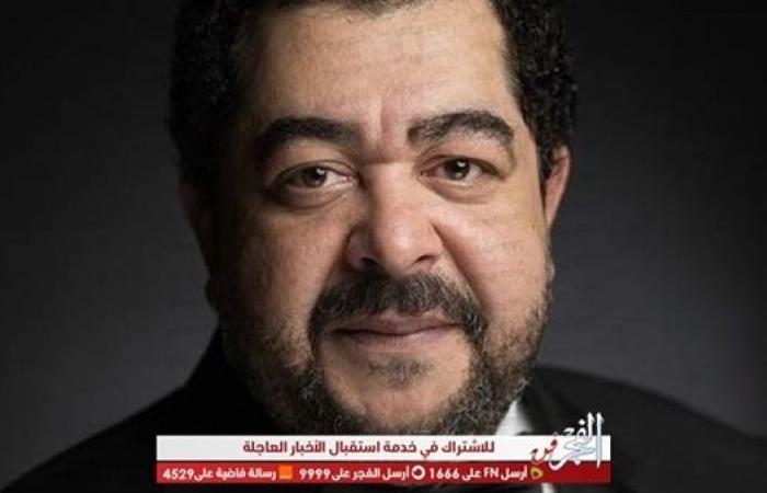 """طارق عبدالعزيز: مفاجآت تنتظر الجمهور في مسلسل """"رهبة"""""""