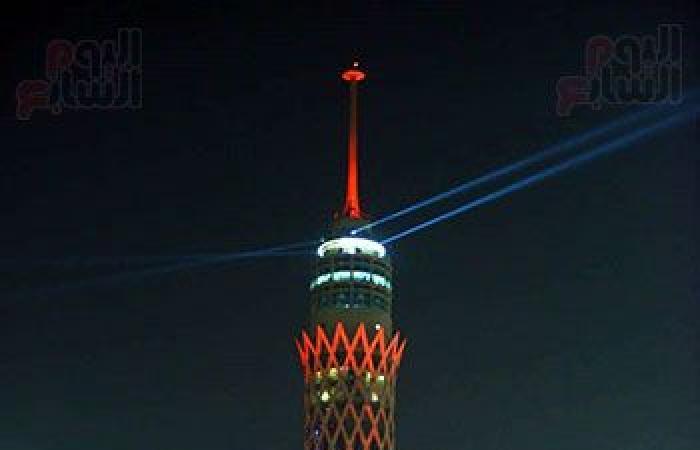 العلم الإماراتى يعانق سماء المحروسة على برج القاهرة احتفالاً بمسبار الأمل.. صور