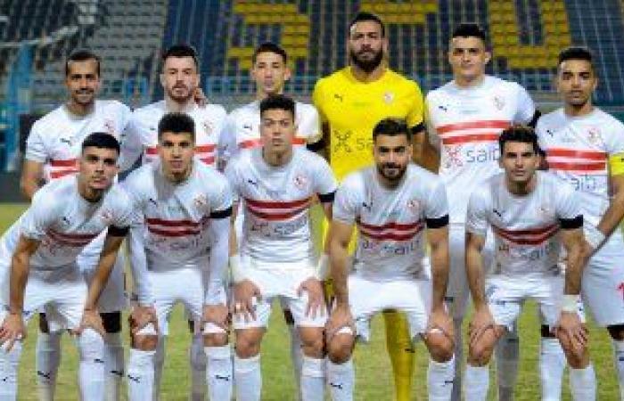 أخبار الرياضة المصرية اليوم الثلاثاء 9 / 2 / 2021