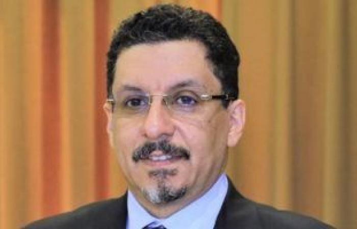 وزير خارجية اليمن: العلاقات المصرية اليمنية تاريخية ونثمن دورها بالمنطقة