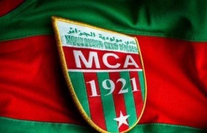 مولودية الجزائر يصل القاهرة استعدادًا لمواجهة الزمالك في دوري أبطال إفريقيا