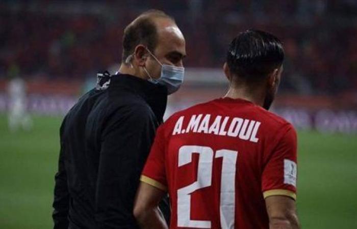 رسمياً.. علي معلول يغيب عن مباراة الأهلي وبالميراس