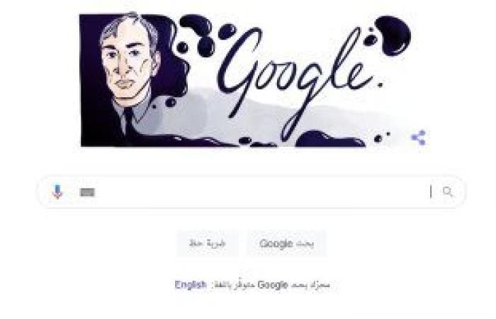 جوجل يحتفى بالذكرى الـ131 لميلاد الكاتب والشاعر الروسى بوريس باسترناك