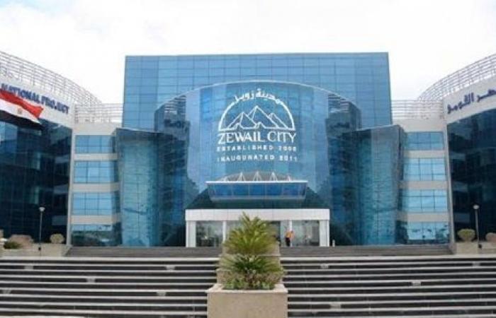 مدينة زويل: الربط بين البحث العلمي والصناعة يجذب الباحثين لاستكمال مسيرتهم العلمية في مصر