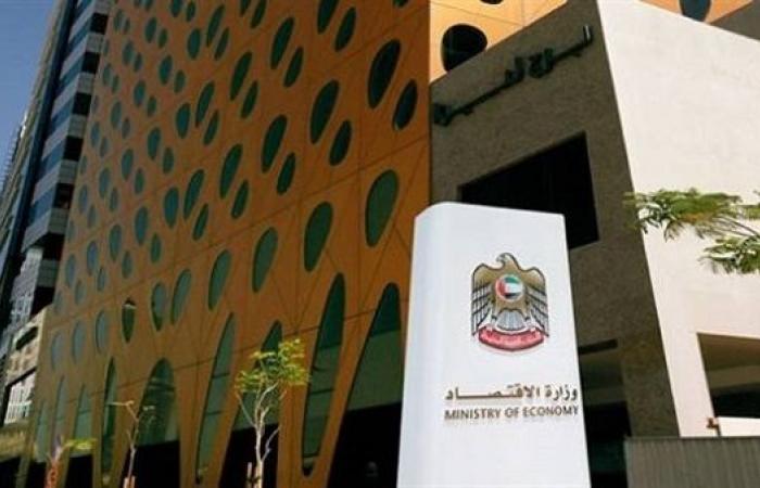 777 طلبا لإعادة تثبيت علامات تجارية في الإمارات خلال يناير