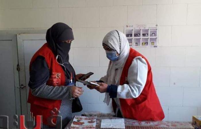 صحة الغربية: تدريب ممرضات الرعاية على سياسات مكافحة العدوى | صور