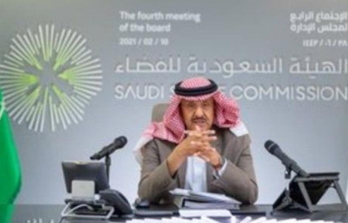 بعد إنجاز مسبار الأمل التاريخي.. واس: السعودية تطلق قطاعا لتحفيز الاستثمار فى مجال الفضاء
