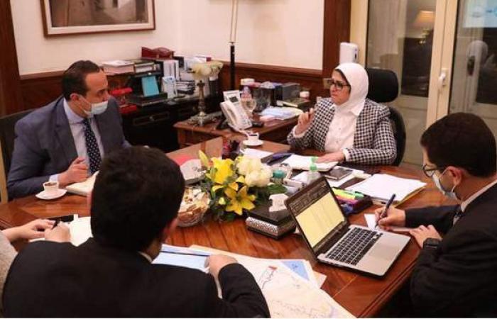 وزيرة الصحة: غرفة عمليات مركزية لمتابعة مشروع تطوير الريف