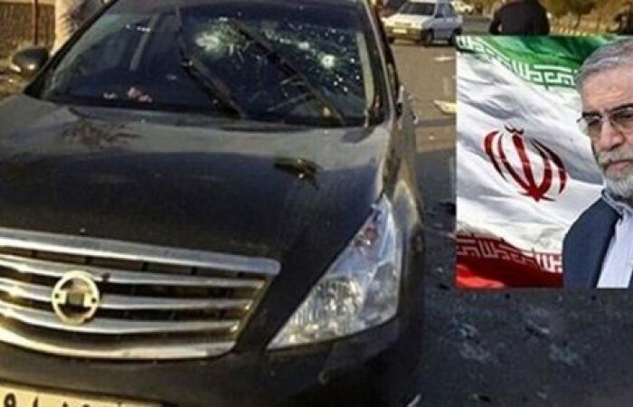 تفاصيل جديدة في عملية اغتيال العالم النووي الإيراني فخرى زادة