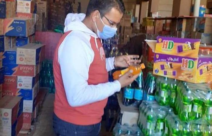 إعدام ١٨ كيلو أغذية فاسدة في حملة بشمال سيناء