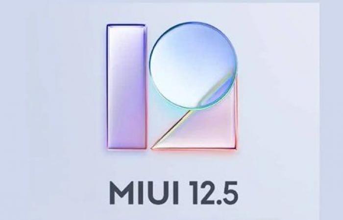 شاومي تعلن قائمة بهواتف ستحصل على تحديث MIUI 12.5 الداعمة لأندرويد 11