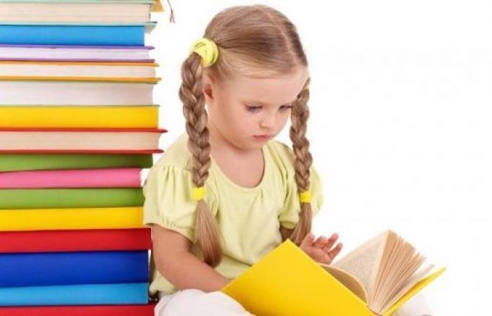 برنامج لتعزيز مهارات القراءة والكتابة بتعليم الرياض