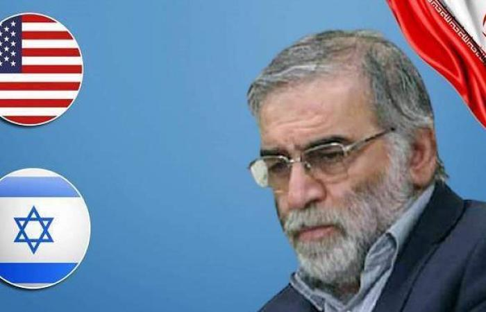 مدفع طن بتصميم خاص.. تفاصيل دقيقة عن عملية اغتيال إسرائيل للعالم الإيراني فخري زادة