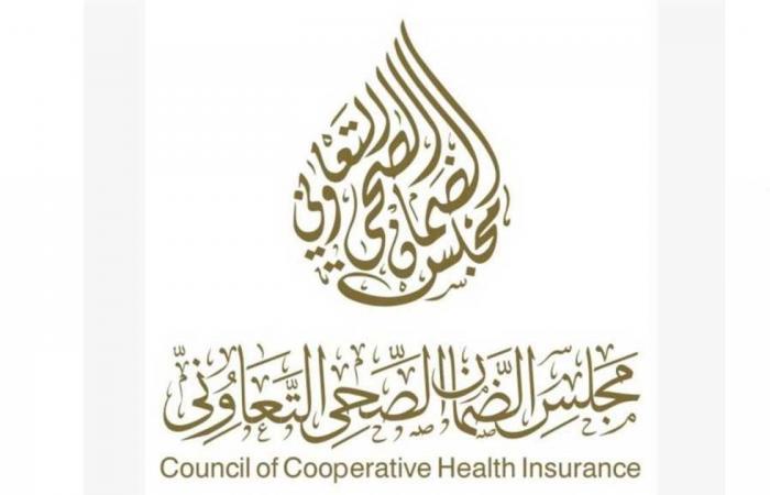 الضمان الصحي: 3 شروط لتغطية أجهزة قياس السكر في وثيقة التأمين