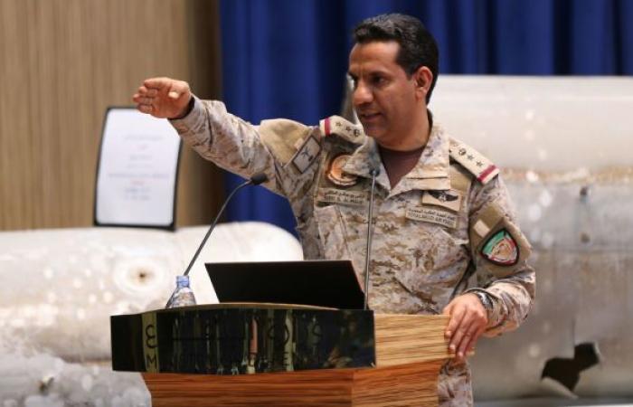 """التحالف العربي يعلن إسقاط طائرة مفخخة لـ """"أنصار الله"""" أطلقت باتجاه السعودية"""