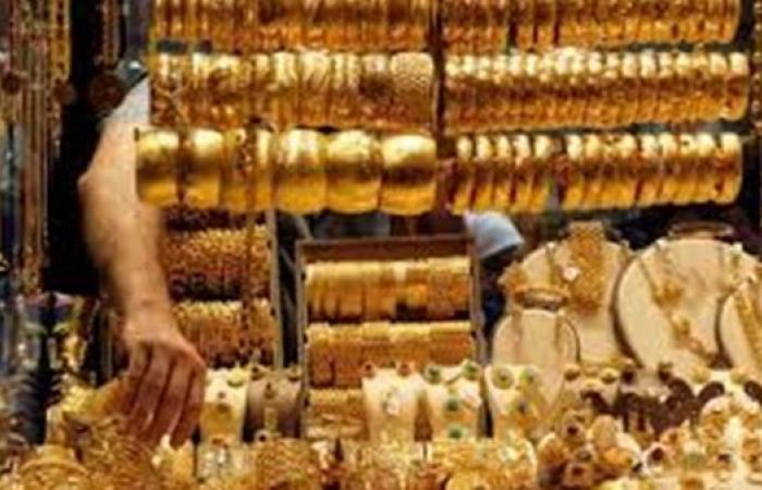 أسعار الذهب في السوق المصري اليوم الخميس 11-2-2021
