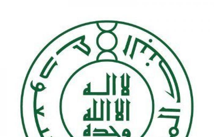 البنك المركزي السعودي يطلق نظام المدفوعات الفورية 21 فبراير
