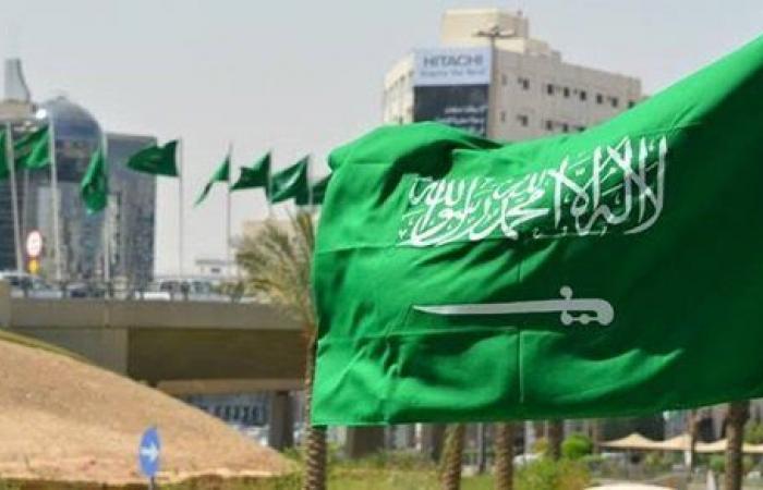 """اقتصاد السعودية.. مؤسسة تحلية المياه المالحة تطلق منصة """"المنقولات"""" الرقمية"""