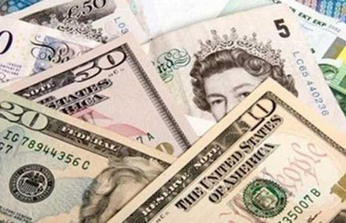 أسعار العملات الأجنبية في ختام تعاملات الأسبوع