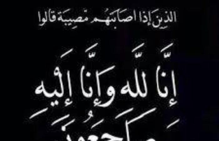 عبدالله بن عشتل إلى رحمة الله